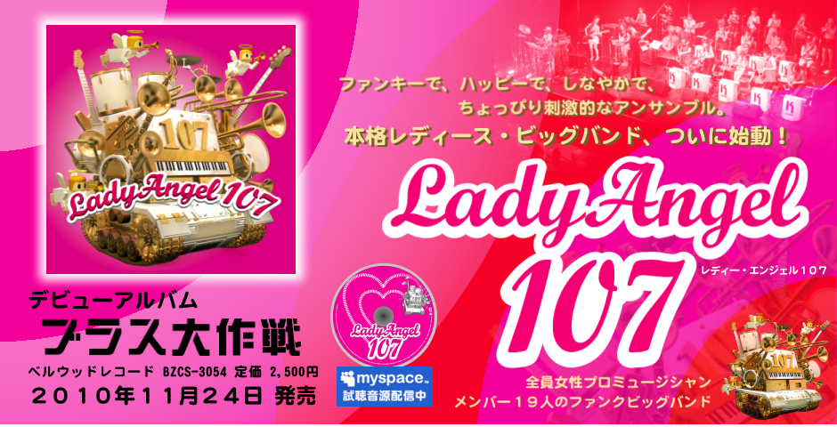Lady Angel 107 The Official Site